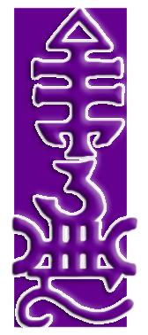 Menshadis-Mor World-Rune 2.png
