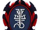 Arach-Qin