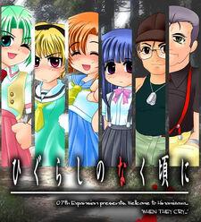 Higurashi original doujin game.jpg