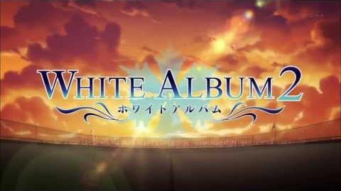 TVアニメ_WHITE_ALBUM2_OP_届かない恋_'13_上原れな