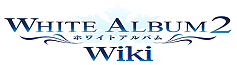 White Album 2 Wiki