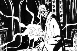 Kuei-jin, Great Leap Outward (Shadow War).png