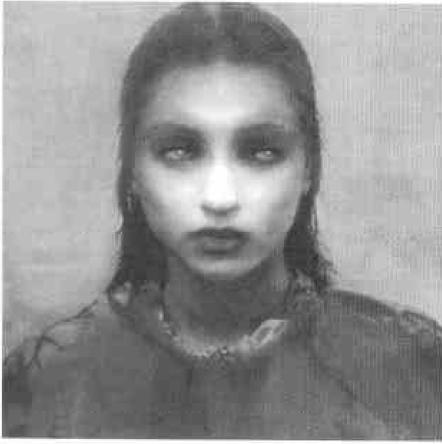 Fatimah al-Lam'a