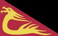 Flaga Zerrikania.png
