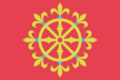 Flaga Koviru 2.png