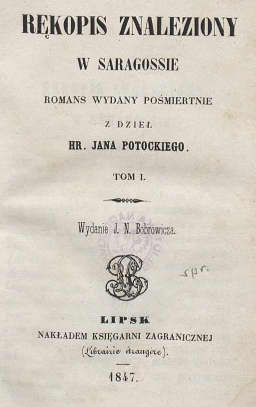 Rękopis znaleziony w Saragossie/E-book