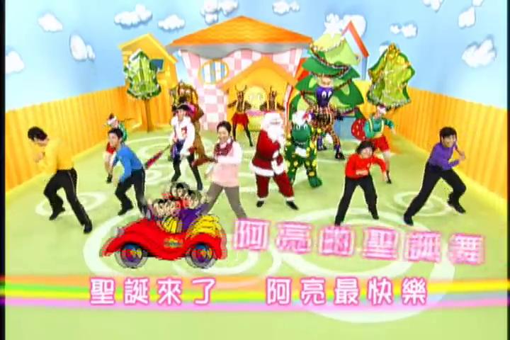 Liang's Christmas Dance