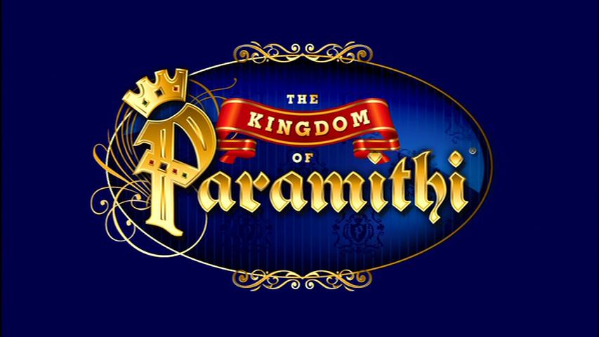 The Kingdom Of Paramithi (song)