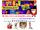 Claus (website)