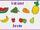 Fruit Salad (Karaoke)