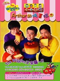 Arthur的烤蛋糕 (Taiwanese video)