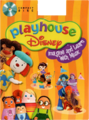 PlayhouseDisneyImagineandLearnWithMusicBoxCover1