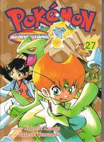 Front cover volume 27.jpg