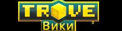 Trove wiki logo.png