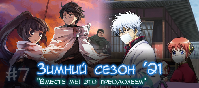 Fandom Anime Blog 1-21.png