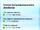 Проверка JavaScript