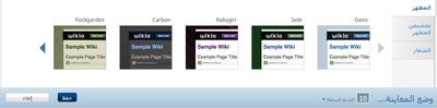 Theme designer - theme tab.png