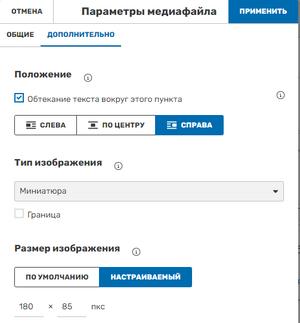 Доп параметры при загрузке файла.png