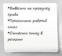 Списки.png