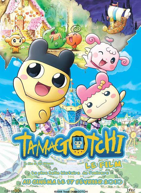 Tamagotchi, le film : La Plus Belle Histoire de l'univers