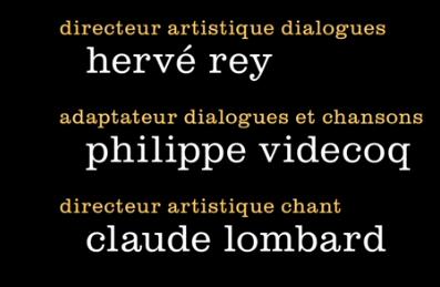 Vice-versa (film, 2015)