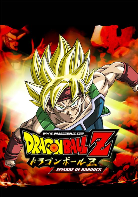Dragon Ball : Épisode de Bardock