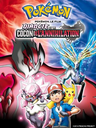 Pokémon, le film : Diancie et le Cocon de l'Annihilation