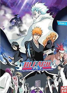 Bleach: The Diamond Dust Rebellion
