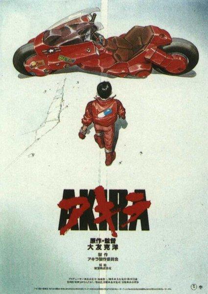Akira (film d'animation)