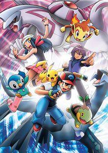 Pokémon Diamant et Perle (série télévisée d'animation)