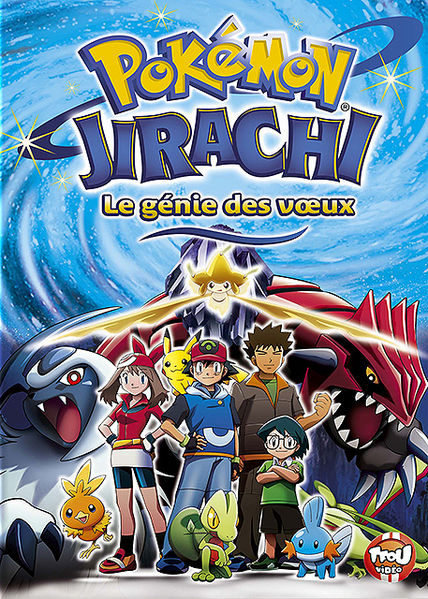 Pokémon : Jirachi, le génie des vœux