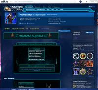 Новая страница Уиллозавра на Mass Effect Wiki