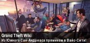 Grand Theft Auto Wiki Banner