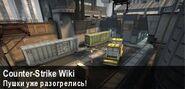 Counter-strike Wiki баннер7