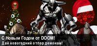 Doompedia - первый баннер