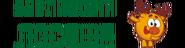 БЛ Wiki-wordmark
