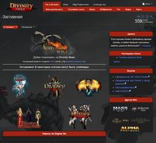 Divinity Wiki Заглавная