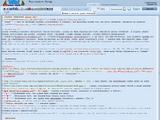 Классический исходный код