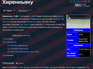 Безымянный111111
