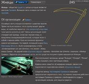 Гримм Вики-2