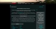 Заглавная Stranded Deep Wiki