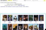 Мадагаскар Вики-1