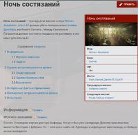 Hitman Wiki-Миссия