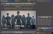 Teen Wolf Wiki-1