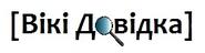 Центральна спільнота (перший логотип)