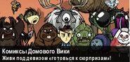 Баннер КДВ