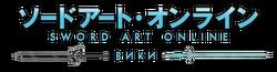 Sword Art Online Wiki.png