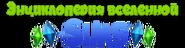 The Sims Wiki (standard erosive)