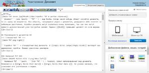 Классический исходный код.png