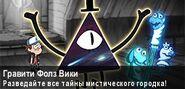 Г-В логотип 1